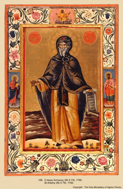 Иконы монастыря св. Павла, Святая Гора Афон.Часть 2 (84 фото)
