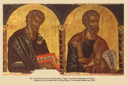 Иконы монастыря св. Павла, Святая Гора Афон (72 фото)