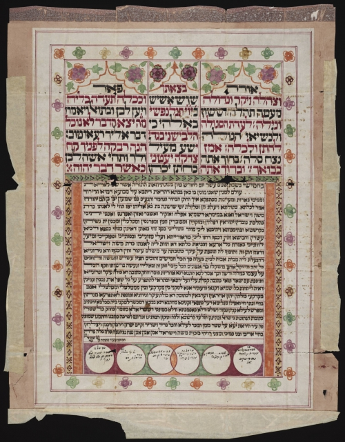 Декоративное искусство KETUBAH (44 работ)