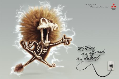 Подборка креативной рекламы ( 8 ) (50 картинок)