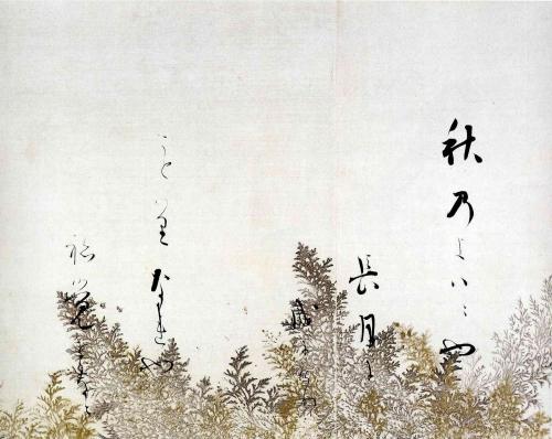 Японская живопись 17-20 вв. (33 работ)