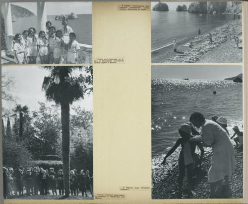 Дети в СССР - 1947г (62 фото)