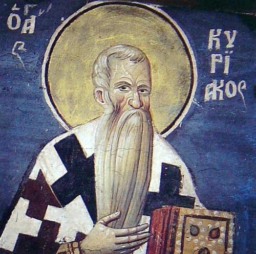 Православные иконы. (Фрески) (95 икон)