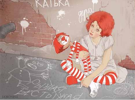 Иллюстрации от Дорониной Татьяны (продолжение) (47 работ)