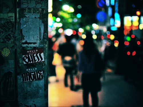 Отличная фотоподборка. Street №18 (40 фото)