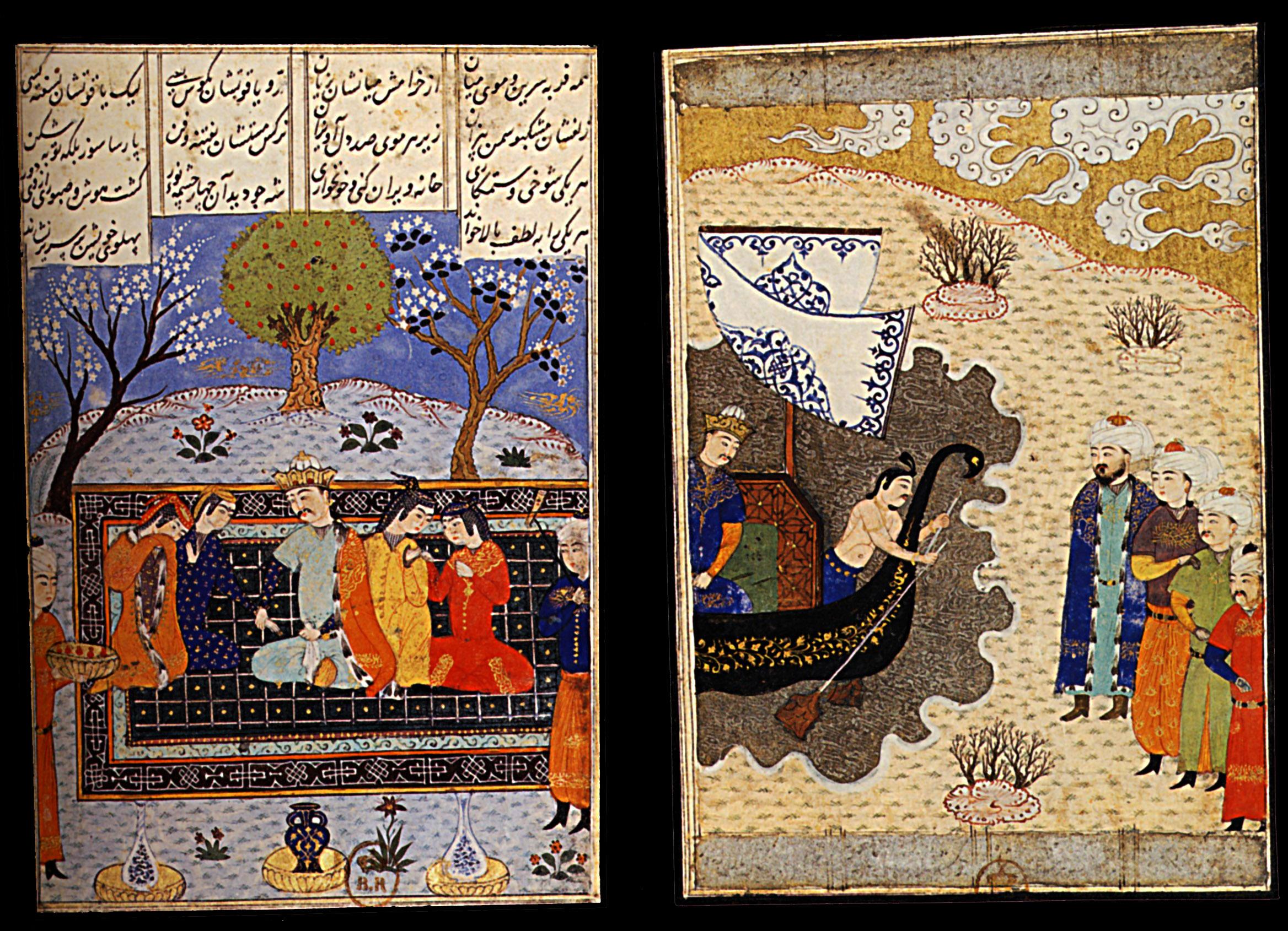 Обязательный подарок в персии на 95
