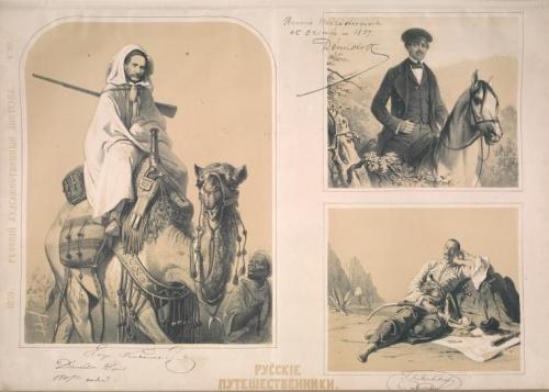 Русский художественный листок (436 работ)