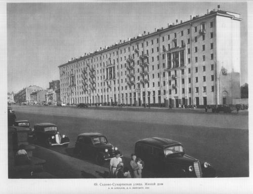Архитектура СССР (295 фото)