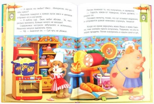 Иллюстраторы Елена Алмазова и Виталий Шваров (247 работ)