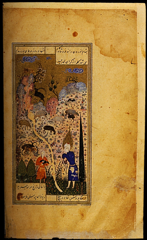 Персидские Миниатюры | XII-XVIIe | The Persian Miniatures (108 работ)