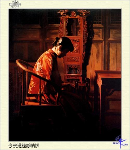 Художник Guo Fang (38 работ)