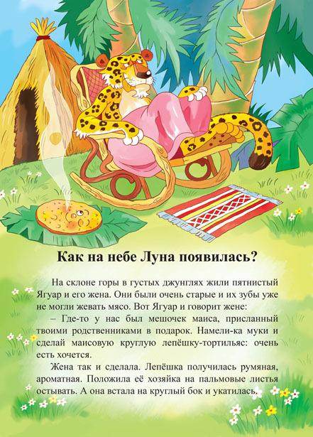 Иллюстратор Паланджян Асмик (31 работ)