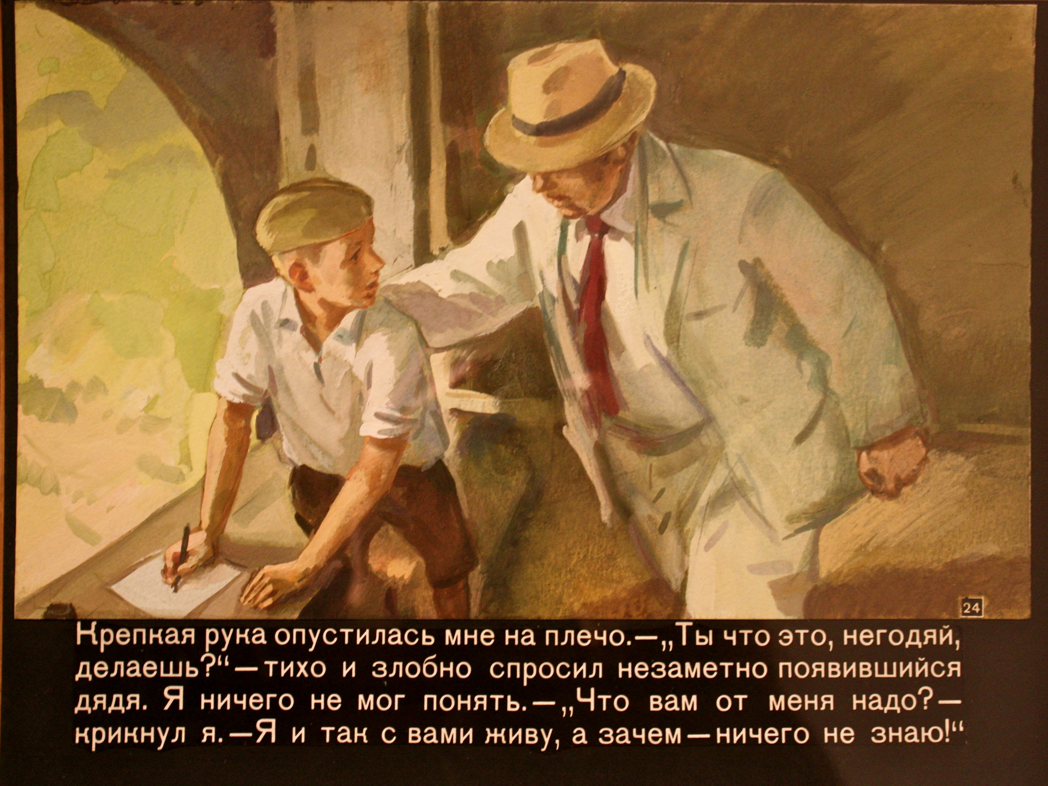 annotatsiya-k-filmu-goliy-barabanshik