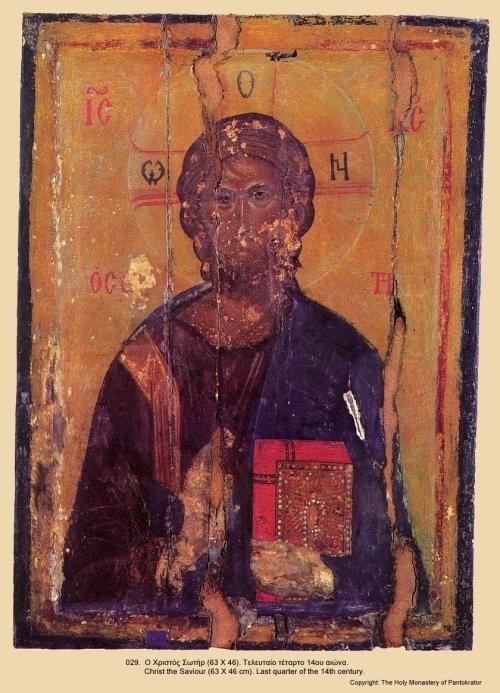 Иконы монастыря Пантократор (100 икон)