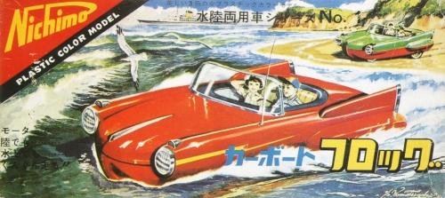 Шигеру Коматсузаки, или Ретрофутуризм из Страны Восходящего солнца. (33 работ)