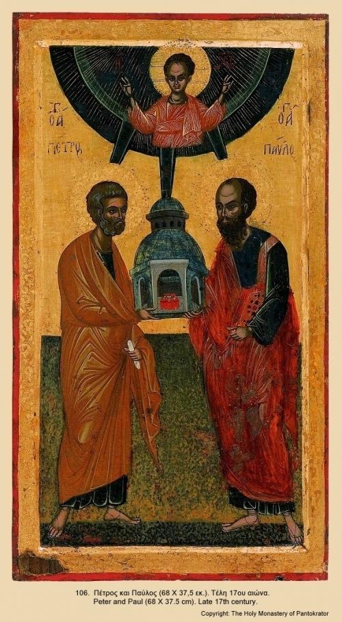 Иконы монастыря Пантократор Часть 2 (62 ...: nevsepic.com.ua/religiya/2211-ikony-monastyrya-pantokrator-chast-2...