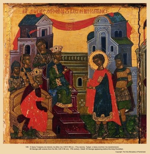 Иконы монастыря Пантократор Часть 2 (62 иконы)