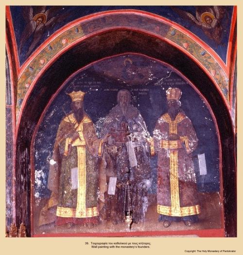 Иконы монастыря Пантократор Часть 3 (85 икон)