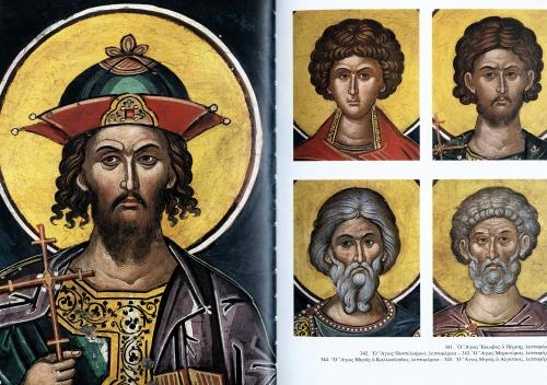 Иконы (Дионисиад) (50 икон)