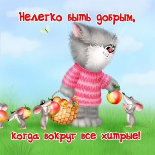 Художник-иллюстратор Алексей Долотов (174 работ)