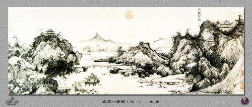 Chinese Painting (147 работ)
