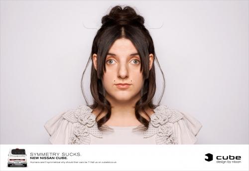 Креативная реклама мастеров выпуск восьмой (101 фото)