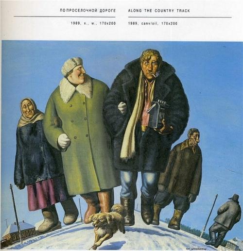 Русская сермяжная живопись Василия Шульженко  (52 работа)