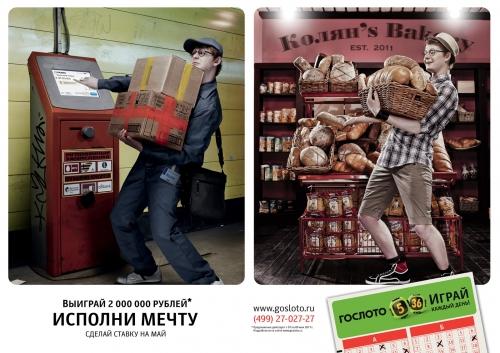 Современная реклама: MIX#71 (100 фото)