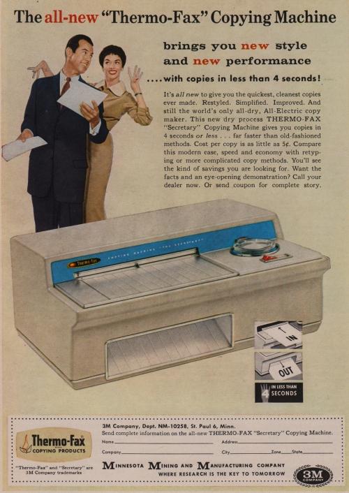 Журнальная реклама. Сборник №69 (50 страниц)