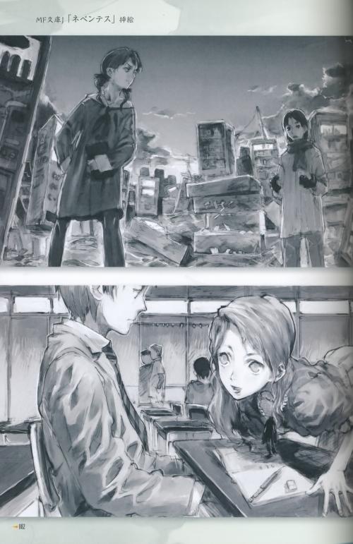 Gensou Shoujo toi8 Art Works (31 работ)