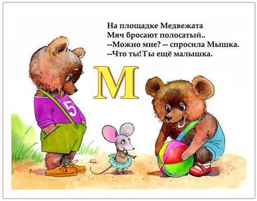 Художник-иллюстратор Елена Атаева (57 работ)