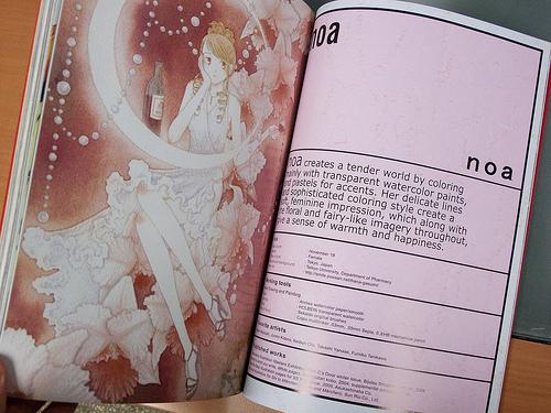 Japanese Comickers (part 2) (94 страниц)