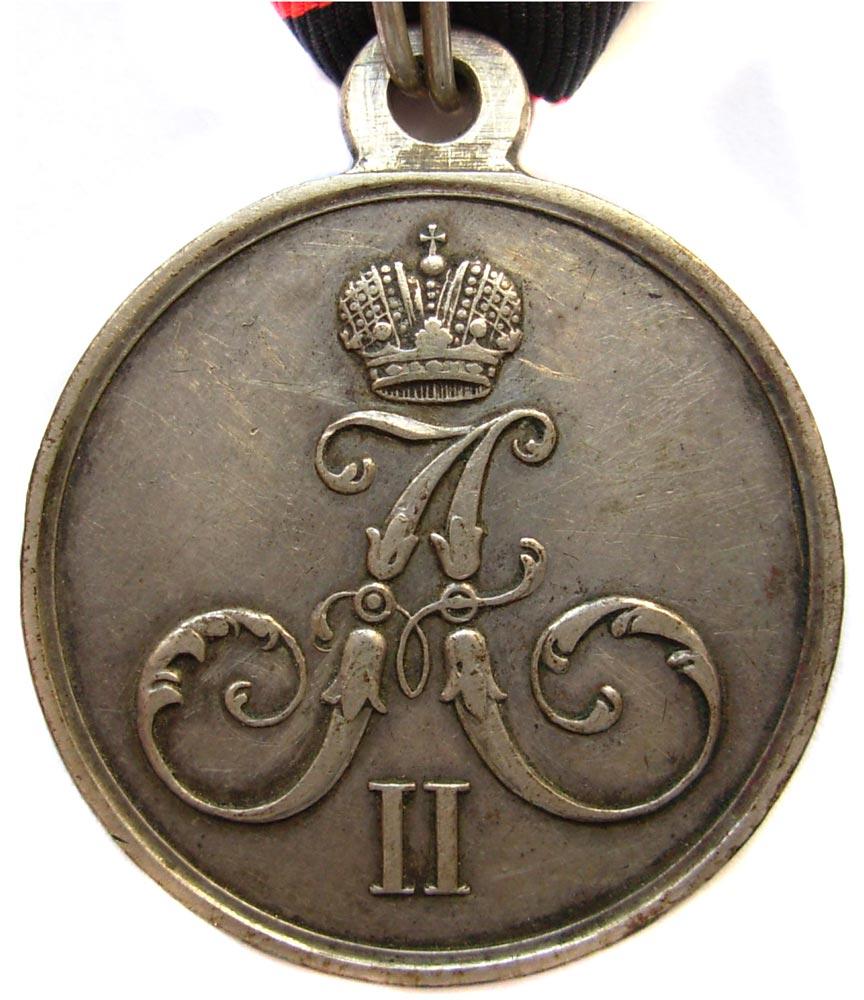 статье рассказывается фото старинных медалей свой профиль