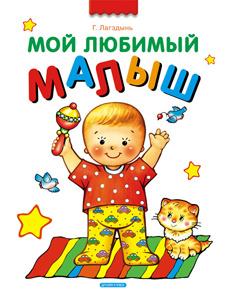 Художник-график Ирина Яковлевна Чекмарева (135 работ)