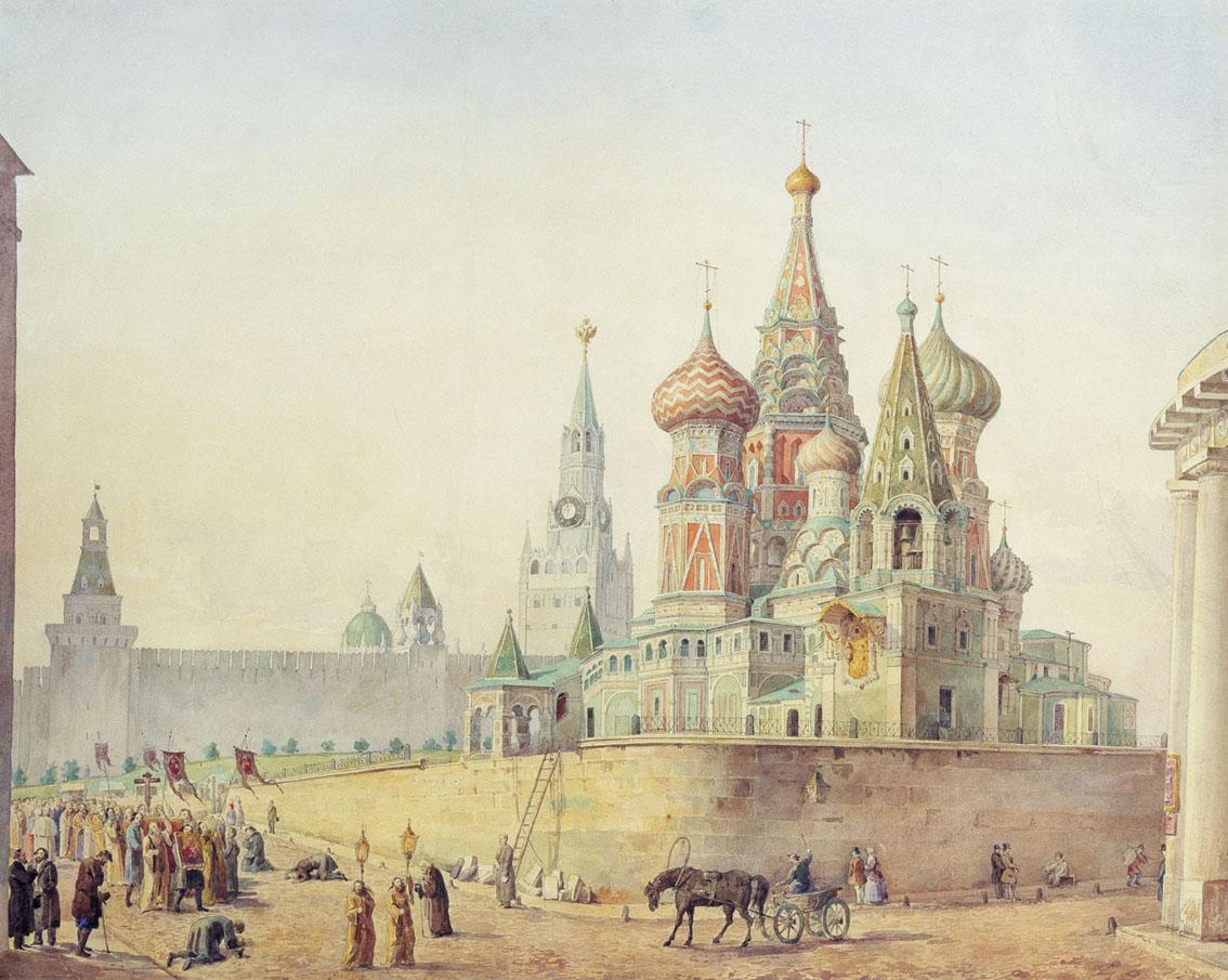 Экономика России Место России в мировой экономике