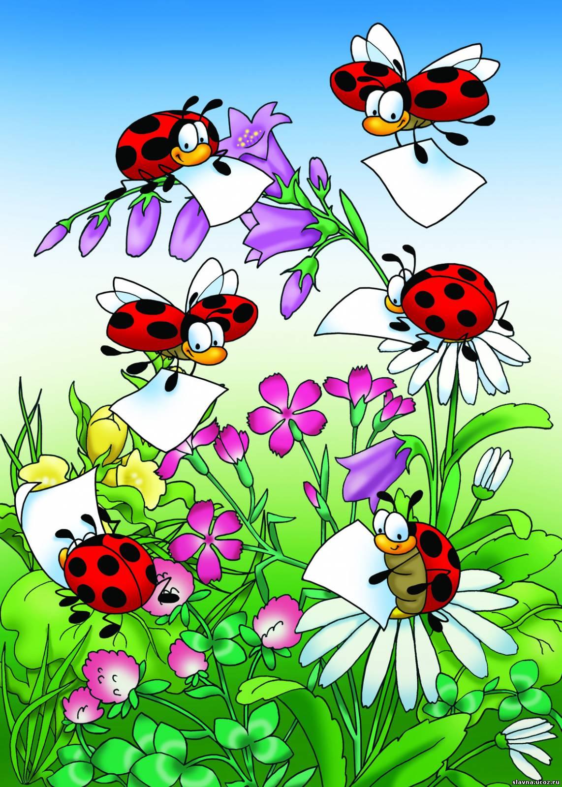 картинка сада с насекомыми дате возобновления