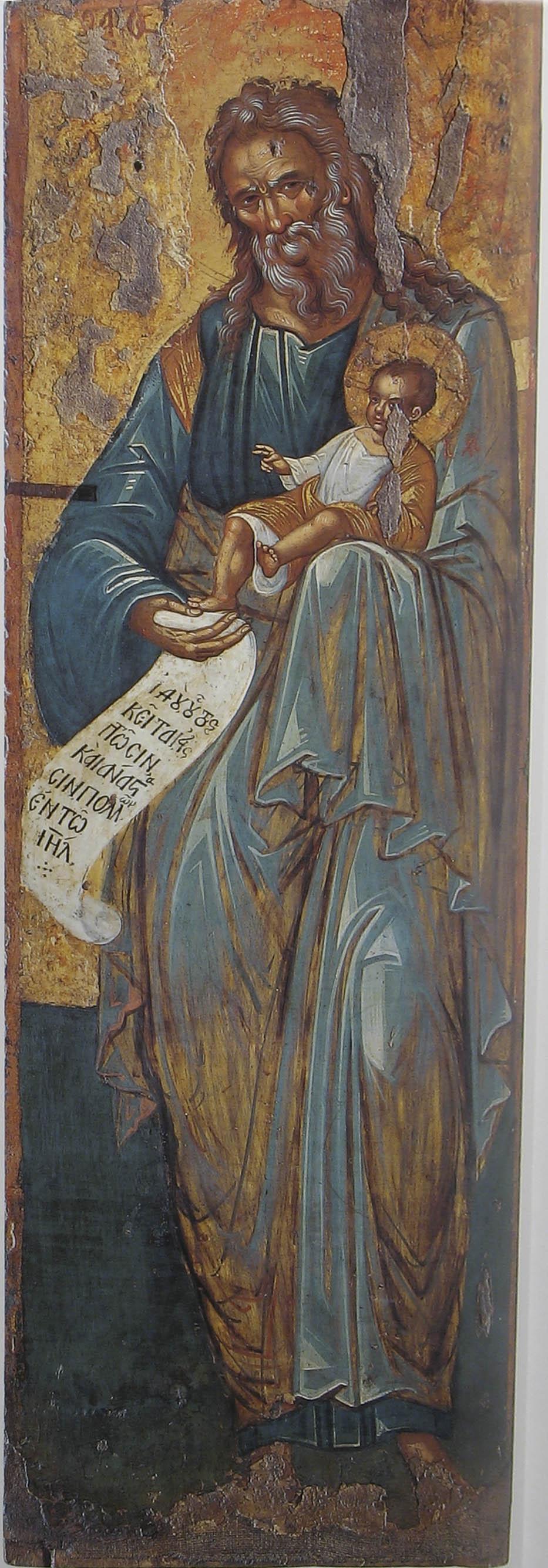 опытом фото древних икон в румынских монастырях городской суд московской