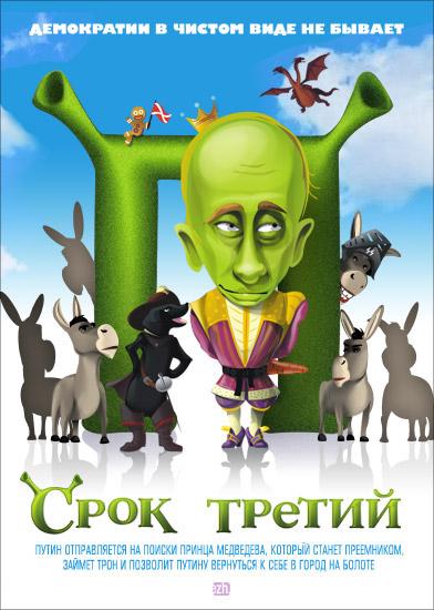 Егор Жгун (33 работ)