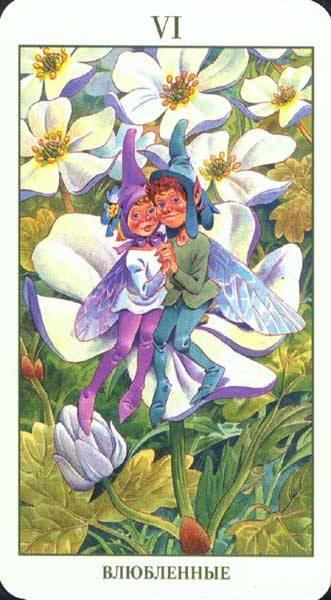 Иллюстратор Antonio Lupatelli (Tony Wolfe) (287 работ)