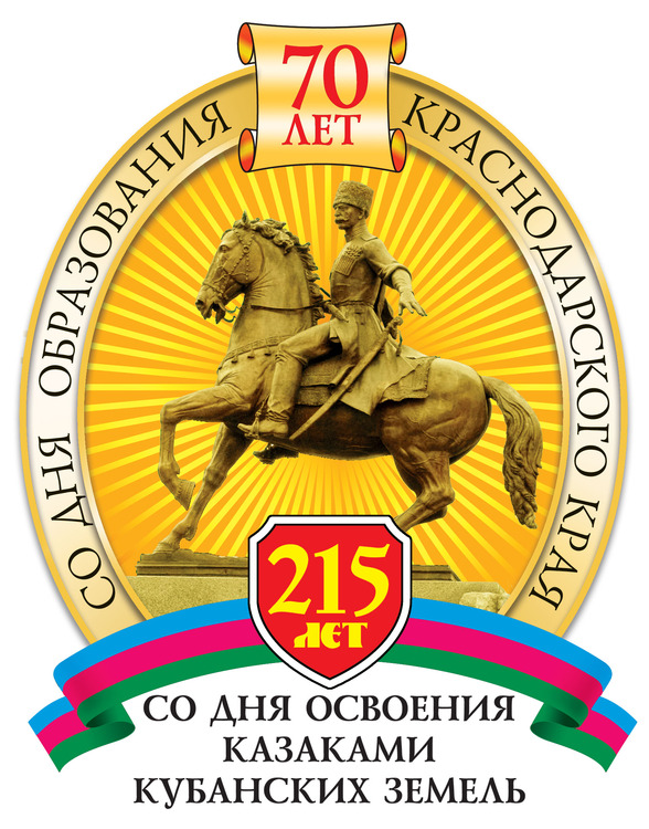 Эмблема - Тараник Сергей Владимирович - Фигуратив Символизм.