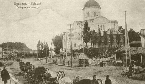 Старые фото городов. Брянск (24 фото)