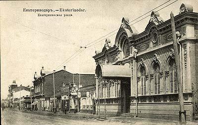 Старые фото городов. Краснодар (21 фото)