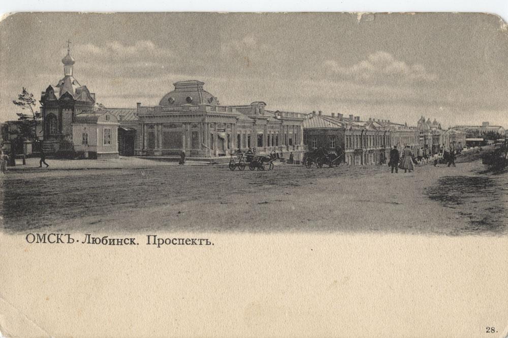 самые старые фото омска