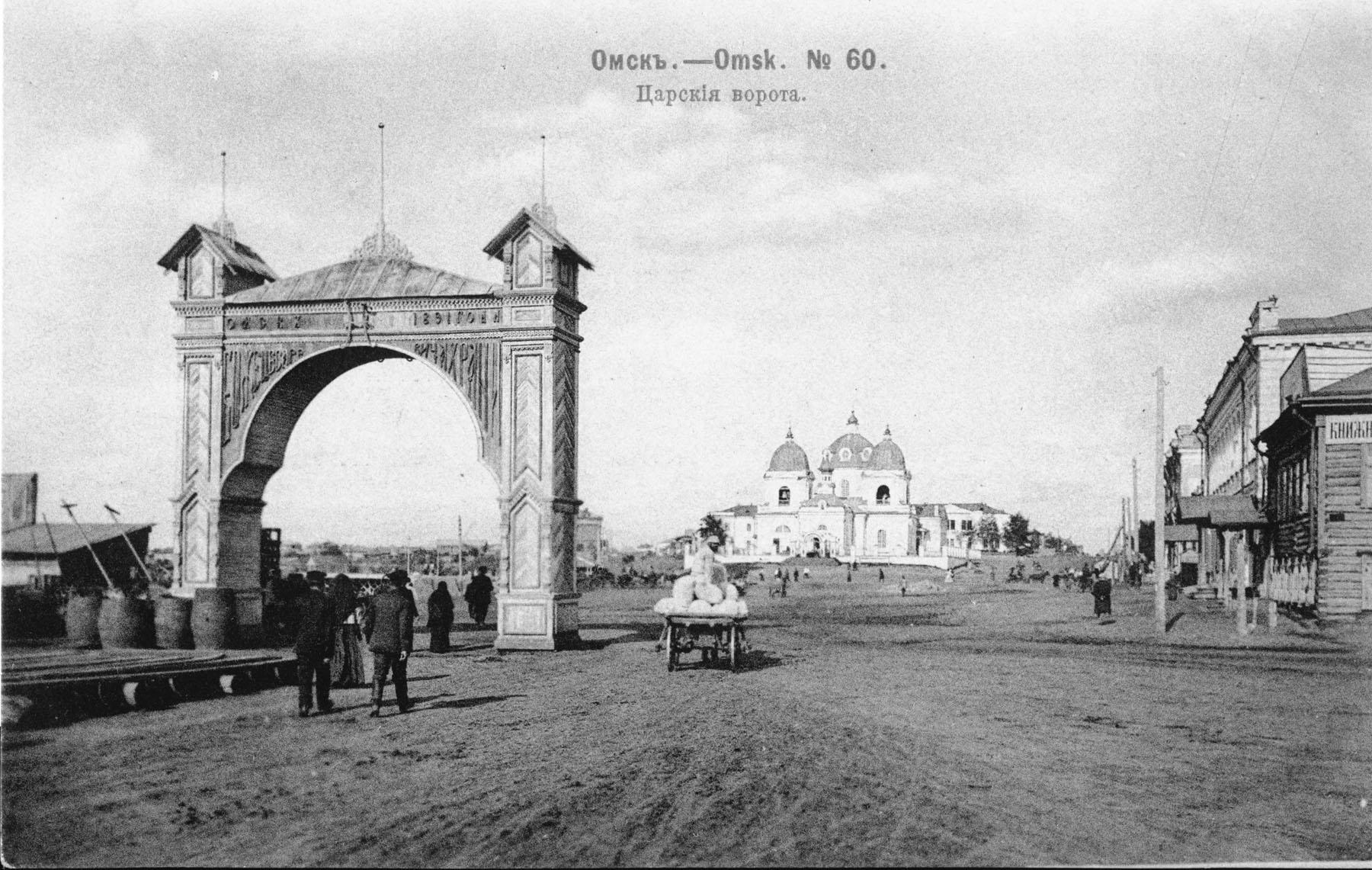 старый омск фото с описанием автомобили белом