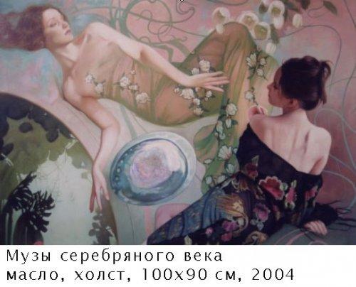 Художник Светлана Валуева (80 работ)