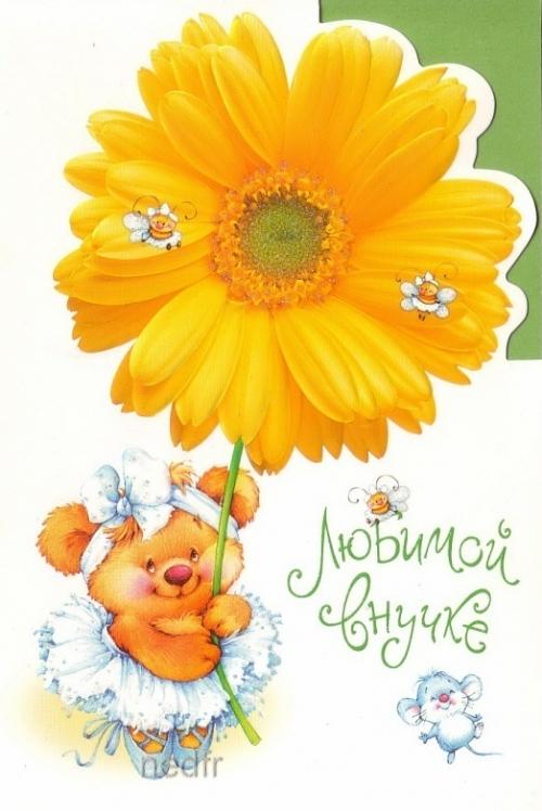 Художник-иллюстратор Марина Федотова (Дополнение) (189 работ)