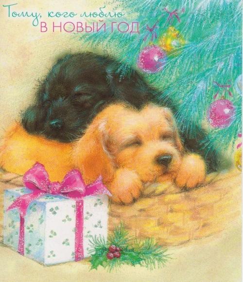 Открытки с рисованными животными. Часть 3 (121 открытки)