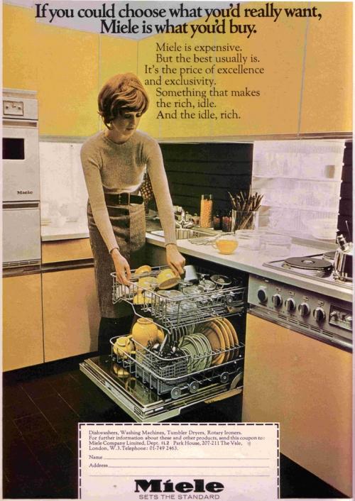 Журнальная реклама. Сборник №67 (50 страниц)
