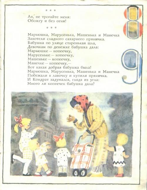 Художник Барботченко Наталья Трофимовна (62 работ)