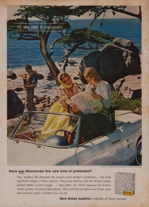 Журнальная реклама. Сборник №71 (50 страниц)